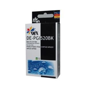 Tinteiro Compativel Canon PGI551Y